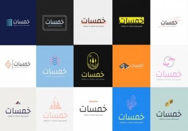 تصميم 10 لوغو متنوعة لشركتك او موقعك مع تعديل اختياري