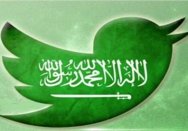 تسويق ونشر منتجات خدمات تغريدات في تويتر السعودية