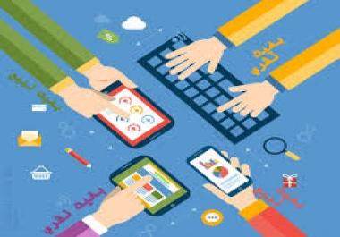حجز دومين com. او online. او .site او حجز إستضافة شهرية
