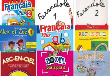 كورسات في اللغة الفرنسيه لجميع المراحل بالاضافه لاعمال الترجمه من الفرنسه للعربيه والعكس