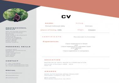 سيرة ذاتية أحترافية cv المطلوبة للقبول في العمل