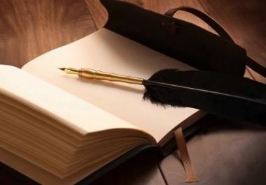 كتابة أبداعيه و كتب و مقالات