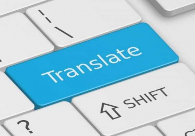 ترجمة 500كلمة من العربية الى الانجليزية والعكس