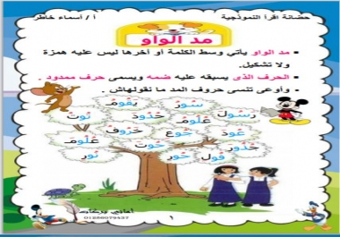 تحويل من pdf الي word