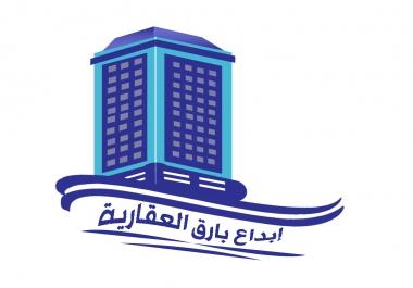 تصيم شعار   لوجو   احترافي