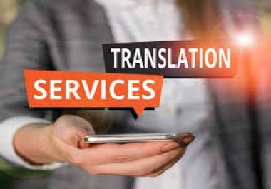 ترجمة احترافية 1000 كلمة انكليزي عربي