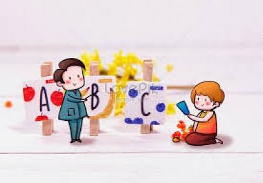تدريس الاطفال جميع المواد الدراسيه على منصة زووم