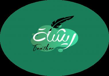 تصميم لوجو او شعار بسيط وسهل التعرف عليه