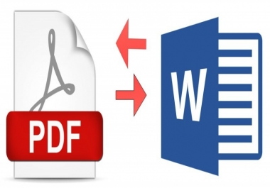 تحويل ملف PDF الى word والعكس