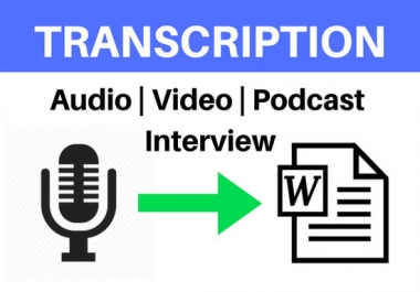 تفريغ الملفات الصوتية والفيديو العربية