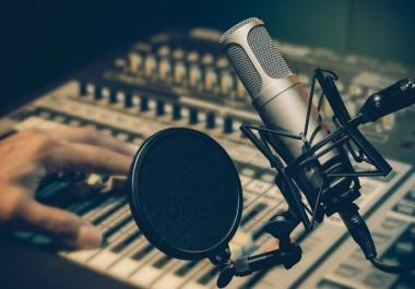تسجيل صوتي لإعلانك أو دليل خدماتك الصوتية