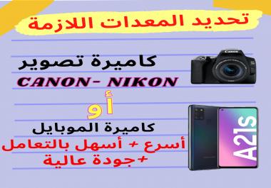 تصميم بوستات وستوريات أنستغرام