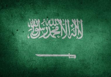 اقدم لك 75000رقم موبايل من السعودية