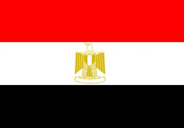 اقدم لك 100000 رقم موبايل من جمهورية مصر العربية مقابل 5$