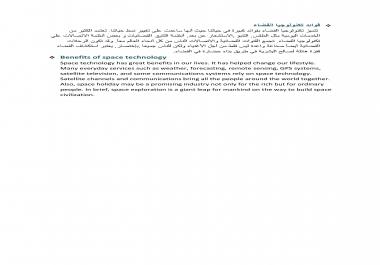 ترجمة يدوية احترافية بدون أخطاء من الانجليزية الي العربية