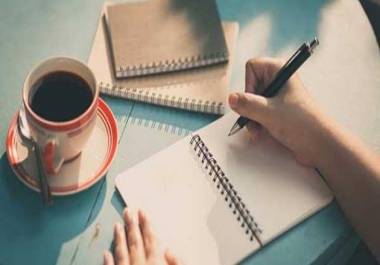 كتابة خاطرة او نص لغوي