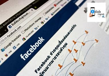 اعلان ممول فيسبوك