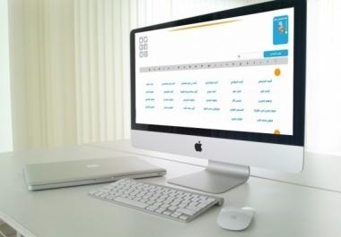 تصميم موقع للقرآن الكريم كامل متعدد اللغات وبأكثر من قارىء