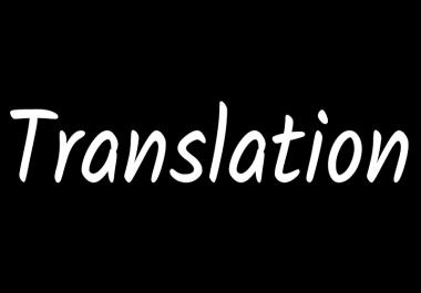 ترجمه كتب وروايات وقصص من اللغة الانجليزية الي اللغة العربية