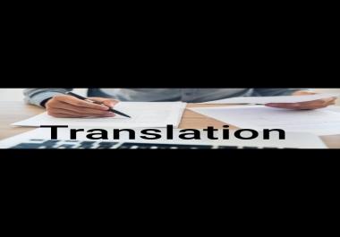 ترجمة من اللغه الانجليزيه الي اللغه العربيه