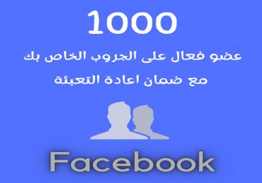 إضافة أعضاء حقيقين على جروبات Facebook