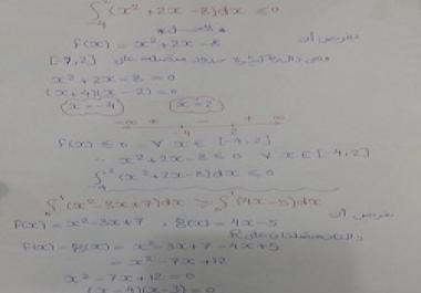 حل الواجبات