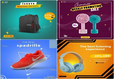 تصميم صور إعلانية للمنتوجات التي تبيعها