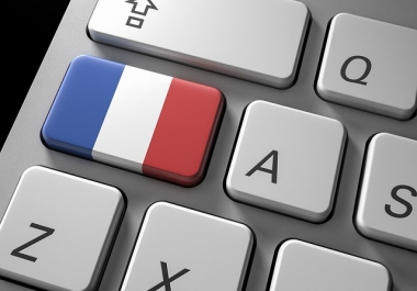 الترجمة الصحيحة من اللغة العربية إلى الفرنسية و العكس