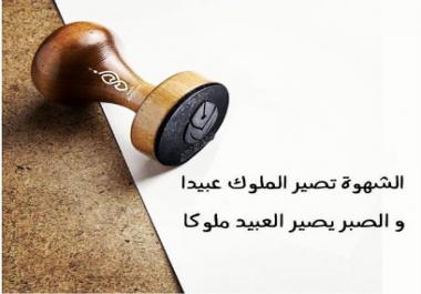 تصميم بوستات مواقع التواصل الإجتماعي بإحترافية