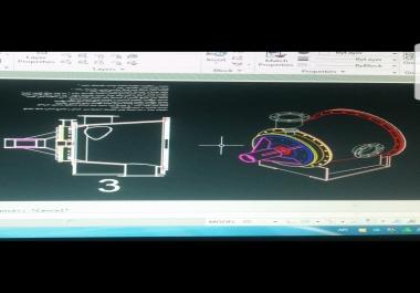 الرسم و التصميم الميكانيكي و غيرة