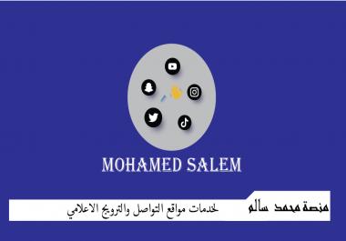خد شعار احترافي