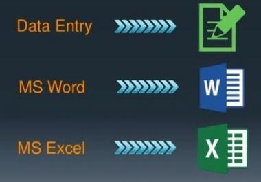 كتابة على WORD او EXCEL