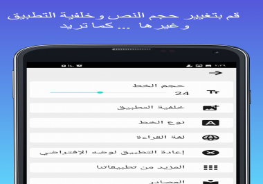 ترجمة التطبيق إلى لغة أخرى