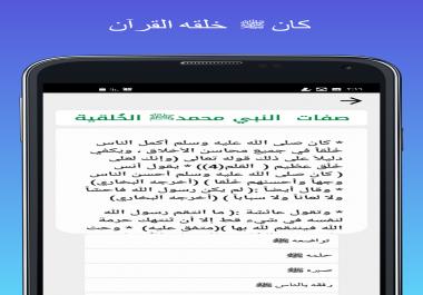 إنشاء تطبيق قراءة