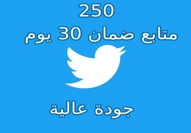 اضافة متابعين علي تويتر حقيقي