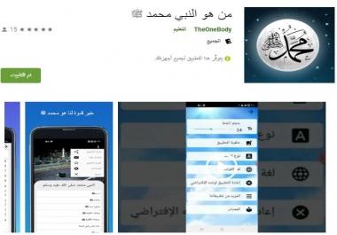 إنشاء إعلان إليك في تطبيقي
