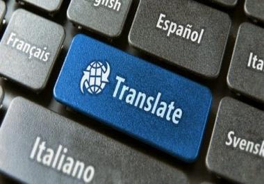 ترجمة النصوص من العربي للانجليزية و العكس   لا استخدم ترجمه جوجل او اي موقع