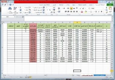 كتابة وادخال البيانات