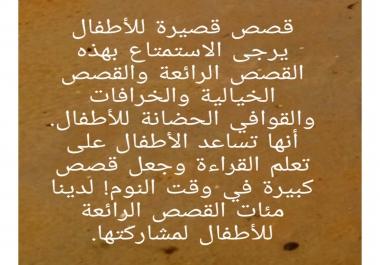 بترجمة 5000كلمة من الإنجليزي إلى الفرنسية أو العربية والعكس