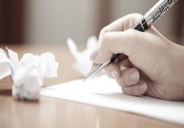 كتابة خمسة أبيات شعرية موزونة ومقفّاة لأي مناسبة تختارها
