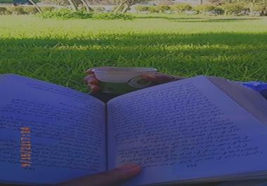 سوف أقوم بكتابة أي شيء باللغة العربية ببراعة بدون أي أخطاء نحوية أو لغوية