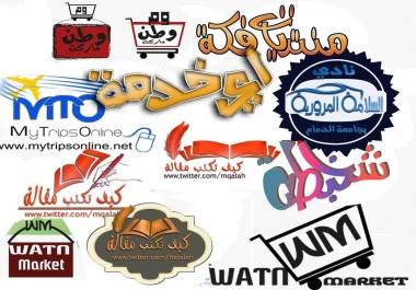 تصميم 3 شعارات باحتراف
