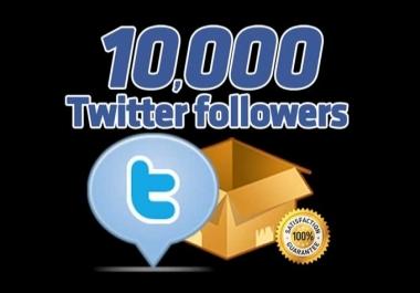 اعطيك 10000 متابع لتويتر مضمون 100 % مقابل 15 دولار