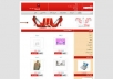 عمل متجر الكترونى رائع بلوحة تحكم كاملة لعرض منتجاتك وبيعها بسعر خاص