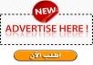 اضافه اعلان بانر 300*250 مع موضوع لمده 30 يوم على مدونه مجانيات