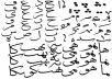 تصميم زخرفة عربية لأي اسم أو جملة تريدها