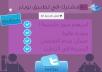250 مشترك في تطبيق تويتر خليجي جودة عالية
