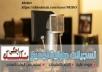 انتاج تسجيل صوتي خاص بك لحل مشاكلك الشخصية