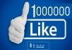 1 مليون معجب عربى متفاعل على صفحتك بالفيسبوك خلال مده قدرها 1 شهر