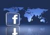 600معجب حقيقي متفاعل لصفحتك على فيسبوك خلال24 ساعة